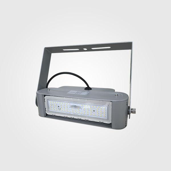 Reflectores modulares fl2c-1 40W-60W
